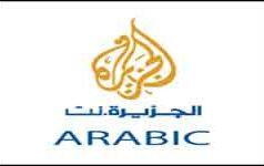 Watch CNBC Arabia News TV Live Streaming | CNBC Arabia