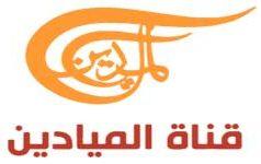 al jazeera arabic news channel