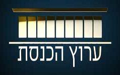 i24news israel live english Online | i24news free live streaming